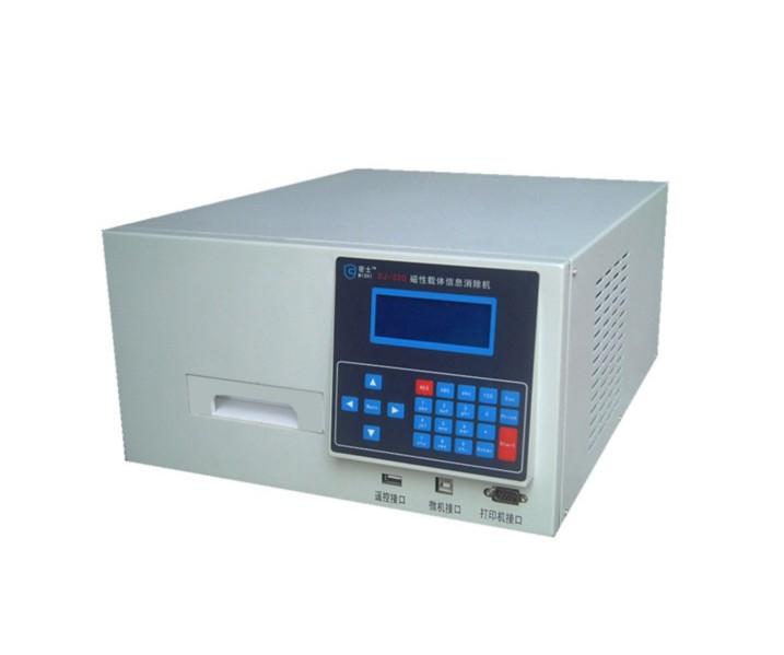 DJ-320磁性载体信息消除机