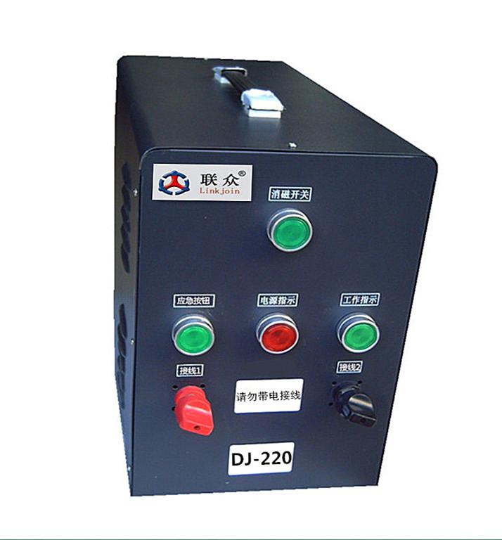 DJ-220管道通用消磁机