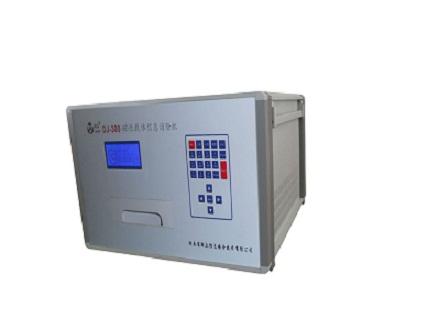 DJ-300硬盘消磁机 磁性载体信息消除机