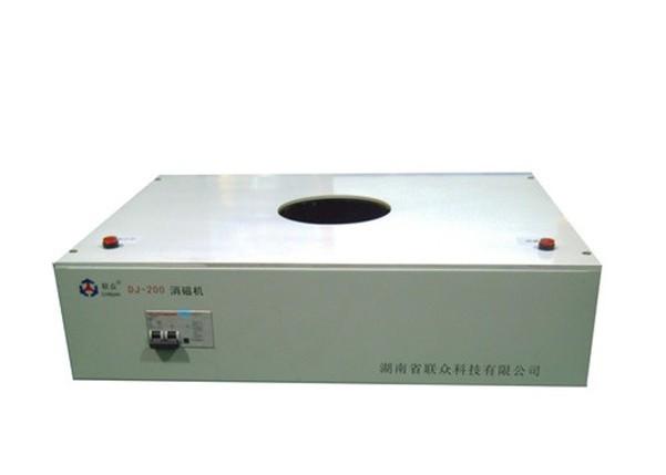 DJ-200固定式消磁机