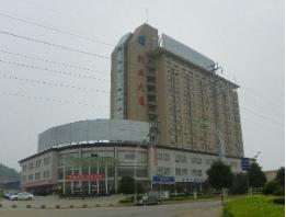 湖南省联众信息安全技术有限公司